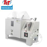 盐雾腐蚀试验箱 TST-E808-60