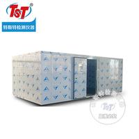 恒温恒湿试验室 TST-E705-8