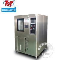 恒温恒湿试验机 TST-E702-800