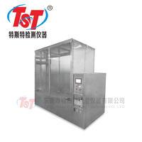 特斯特大型淋雨房 TST-E710