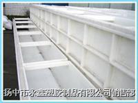 PP非標焊接設備加工,PP,FRPP材料加工