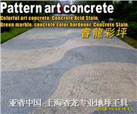 彩色地坪 透水混凝土 压模地坪 根据要求