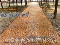 上海彩色地坪生产厂家