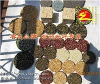 胶筑透水石工程、天然彩石粘结剂 WDO076