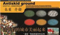 陶瓷颗粒工程施工,陶粒胶粘剂