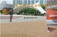 上海露骨料透水混凝土缓凝清洗剂