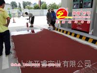 彩色沥青,沥青路面着色,彩色陶瓷颗粒防滑路面,陶粒粘合剂