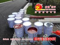 透水混凝土用面漆,透水路面翻新用双丙聚氨酯密封剂,水泥混凝土路面着色剂,透明密封剂