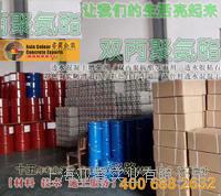 双丙聚氨酯|双丙聚氨酯密封剂|透水双丙聚氨酯|双丙聚氨酯封密剂