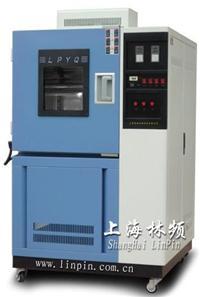 恒温恒湿试验箱|环境试验设备|进口恒温恒湿箱 LP/DHS-500