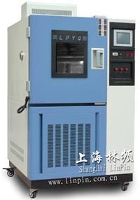 交变湿热箱,高低温交变湿热试验箱供应商 LP/GDJS-100
