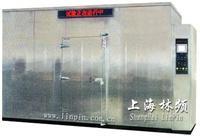 盐雾试验室/盐雾室/试验室/步入式盐雾试验室 LP-150C