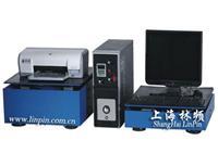 垂直+水平振动试验机 LD-TP(1-600HZ垂直+水平)