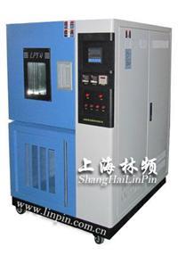 换气式老化试验箱/换气式试验箱/换气式箱/换气试验机 LP/QLH-010