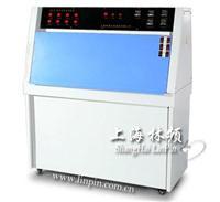 GB/T16585-1996紫外老化试验箱标准 LRHS-UVN