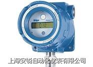 可燃气监测仪Polytron2XP Ex /可燃气监测仪Polytron2XP Ex Polytron 2 XP Ex