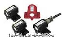 RRJ零维护气体傳感器/RRJ零维护气体傳感器 RRJ零维护