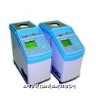 干式温度校验槽系列-DBC 150/650 系列 DBC 150/650 系列