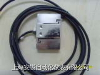 拉力傳感器S40/拉力傳感器S40 S40拉力傳感器S40