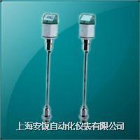 傳感器FA300Ex 水分分析仪 露点傳感器FA300Ex   高精度变送器 进口露点变送器