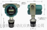 AR8000-EX超聲波液位儀選型