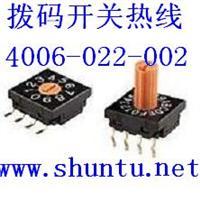 现货FR01-KR16P-S拨码开关NKK日开FR01编码开关BCD编码器16位旋转编码开关 FR01-KR16P-S