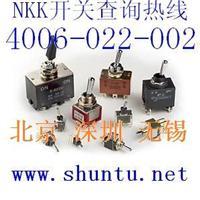 现货S-116钮子开关S116日本NKK摇头开关Nikkai钮子开关小型钮子开关 S-116