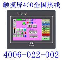 台湾触摸屏厂家WEINVIEW触摸屏MT6050i人机界面HMI MT6050i