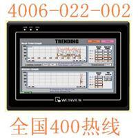 威纶10寸触摸屏WEINVIEW深圳现货MT6100I MT6100I
