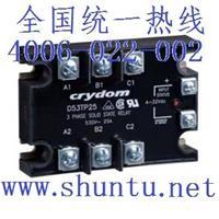 三相固态继电器SSR进口交流三相固态继电器D53TP25C  三相固态继电器SSR进口交流三相固态继电器D53TP25C