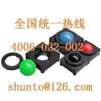 可拆卸轨迹球型号TRK225美国CH轨迹球Trackball进口轨迹球USB轨迹球CH PRODUCTS美国轨迹球 TRK225