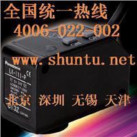 颜色识别传感器Panasonic颜色传感器型号LX-111松下色标传感器Panasonic色标光电传感器松下电器色标光电开关  LX-111