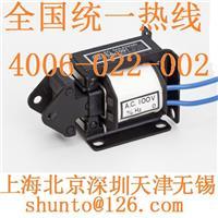 进口电磁铁SOLENOID日本Kokusai电磁铁国字牌电磁铁型号SA-1091小型电磁铁 SA-1091
