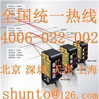 日本松下激光位移传感器型号HG-C1050进口激光位移传感器品牌Panasonic微型激光测距传感器 HG-C1050
