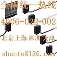 对射型光电开关CX-412光电传感器SUNX光电开关选型松下电器传感器Panasonic光电开关 CX-412