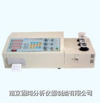 矿石分析仪 GQ-3B