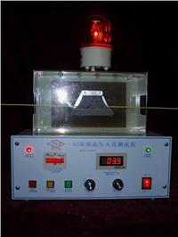 高频火花机 JD-HF01