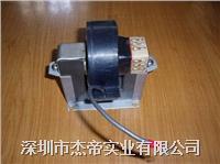 高频火花机高压包 15KV