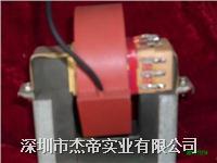 高频火花试验机高压变压器 15KV