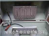 工频电线火花试验机电极珠链组 4.5mm