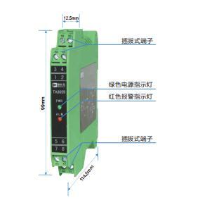 ta3059,毫伏信号输入输出隔离器 ta3059