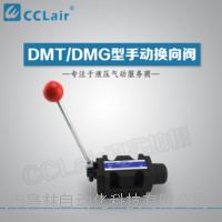 油研手动换向阀DMT-03-2D*-10,DMT-03-2B*-10,DMT-04-3C*-10