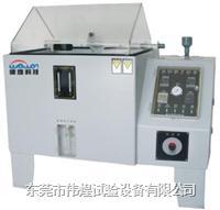 盐水喷雾试验机/盐雾机伟煌设备