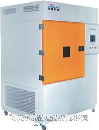 氙灯耐候试验箱W-XD2