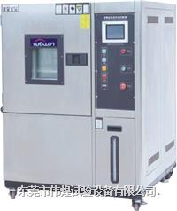 LED专用恒温恒湿箱价格 WHTH-80-40-880