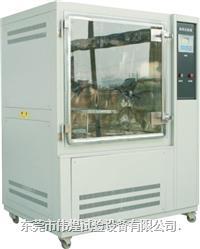 箱式淋雨试验箱/耐水式试验箱 W-LY500