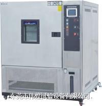 WHTH-1000-40-880恒温恒湿箱 WHTH-1000-40-880