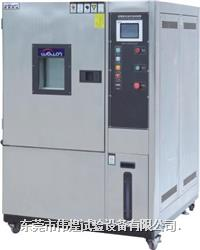 冷热冲击箱价格/冷热冲击试验机价格 WHTST-108L-40-880S