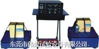三轴式电磁振动台/电磁振动台价格 WH-LP