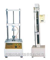 电子式桌上型拉力试验机 WH-8005